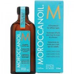 MOROCCANOIL treatment for all hair types 100 ml